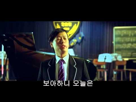 말할 수 없는 비밀- 피아노 배틀, 연탄곡