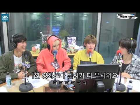 [NCT 텐]런쥔이랑 공포영화보면서 서로 얼굴보고 소리질렀다는 텐ㅋㅋㅋ