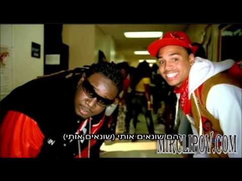 Baixar Chris Brown & T Pain - Kiss Kiss Hebsub / מתורגם