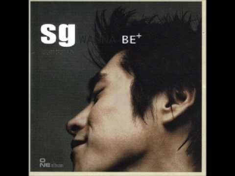 SG Wanna Be - Timeless