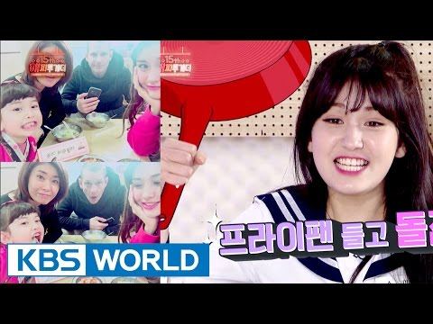 Somi went up against her mother and got hit by a pan? [Happy Together / 2017.04.06]
