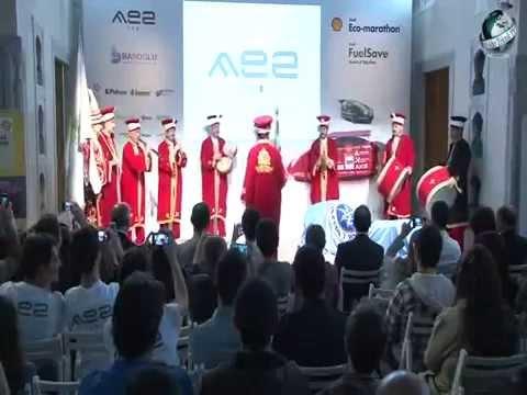 Ae2 Project İstanbul Aracı Basın Galası