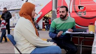 تحت رعاية وزارة الصحة.. حملة للتبرع بالدم بـ«معرض الكتاب»   -
