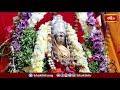 వేములవాడలో దసరా సందర్భంగా కాళరాత్రి అలంకారంలో అమ్మవారి దర్శనం | Kalaratri Alankaram | Bhakthi TV