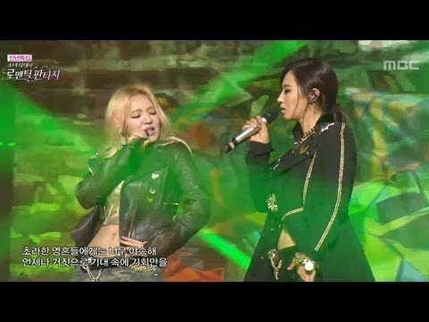 Hyo-yeon, Yuri(feat. Super Junior M Henry) - I am, 효연, 유리(feat. 슈퍼주니어 M 헨리) -
