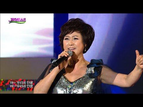 김용임 - 부초 같은 인생/사랑님/사랑의 밧줄 (가요베스트 485회 영양1부)