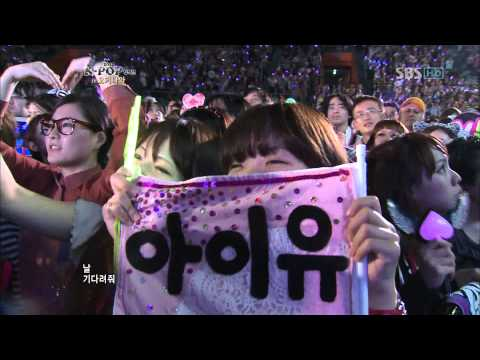 121101 SBS 2012 케이팝컬렉션in오키나와 IU cut Yeste