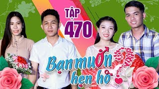 WANNA DATE #470 UNCUT| 'An old man with a young face' goes on a date & a result....