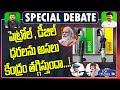 Petrol Price May Come Down PM Modi Government Working on It | Live Telugu News Online | Top TeluguTv
