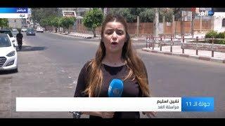 شاهد.. إضراب عام يعم غزة رفضا لورشة المنامة     -