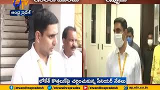 Shocking transformation: Nara Lokesh lost 20 kg weight du..
