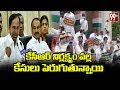 Congress Leader Anjan Kumar Yadav Protest At Gandhi Bhavan | 99TV Telugu