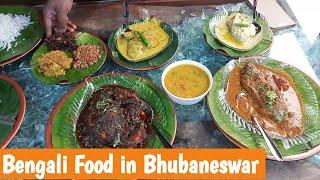 Bengali Food in Bhubaneswar  | Shohala Ana odia restaurant | Street Food of India