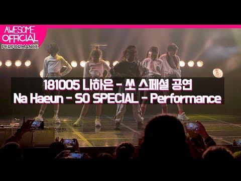 나하은 (Na Haeun) - 181005 So Special 공연 (Performance)