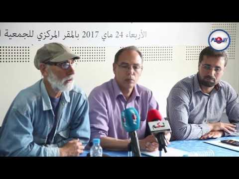 محاكمة المعطي منجيب و النشطاء الستة