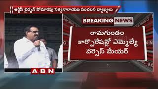 TRS legislator, Somarapu Satyanarayana quits politics..
