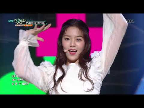 뮤직뱅크 Music Bank - Puzzle Moon(퍼즐문) - 공원소녀(GWSN).20181005
