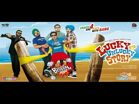 Repeat youtube video Bhaji in Problem Full Movie | Akshay Kumar, Gippy Grewal | Blockbuster Movies of 2013
