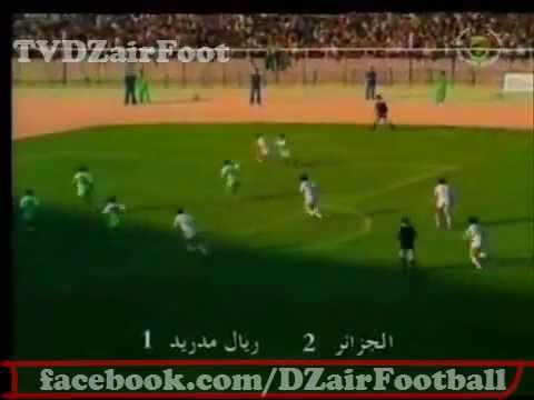 alg rie 2 1 real madrid buts de rabah madjer et nasser bouiche le 01 05 1982 youtube. Black Bedroom Furniture Sets. Home Design Ideas