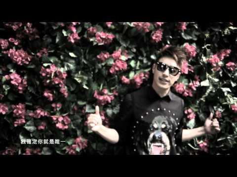 潘瑋柏Will Pan / 24個比利專輯   [專屬於你] (官方完整 HD 版)MV
