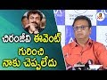 MAA: Naresh gives Clarity on Chiranjeevi USA Event Issue
