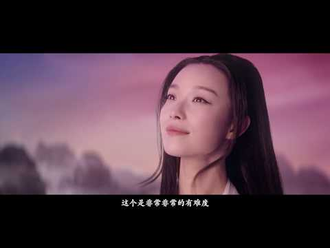 宸汐緣 Love And Destiny 主創特輯 張震 倪妮 CROTON MEGAHIT Official(Updated)