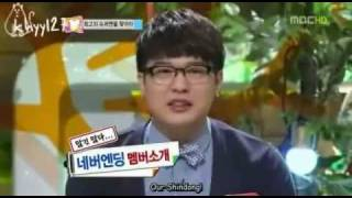 The SuJu Guide - Let's learn about Shindong