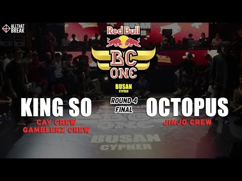 Baixar KING SO v OCTOPUS / Final Battle / Red Bull BC One Busan Cypher 2014 / Allthatbreak.com