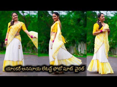 Jabardasth anchor Anasuya looks stunning in half sari, viral pics