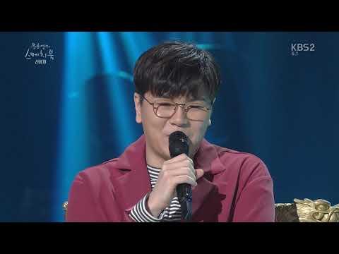 [MAJOR9/신용재] 신용재(SHIN YONG JAE) '유스케 왕좌의 특집 (Full ver)'
