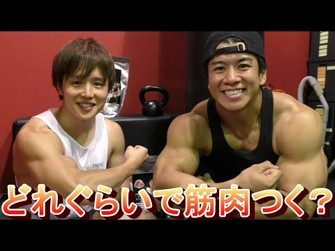 【筋肉対談】 「筋肉は2週間でつく!?」1週間の筋トレメニューについて。