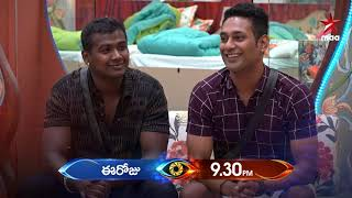 Bigg Boss 3 housemates become emotional on seeing family m..