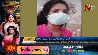 Covid-19 infected patient makes Tik Tok videos in isolatio..
