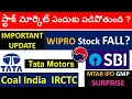 STOCK MARKET FALL?  WIPRO STOCK FALL?, SBI STOCK, COAL INDIA STOCK, TATA MOTORS STOCK