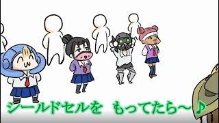 学園APEX総集編①+おまけ