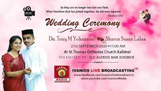 Wedding Ceremony   Dn Tony weds Sharon   H.G. Alexios Mar Eusebius Metropolitan   LIVE.
