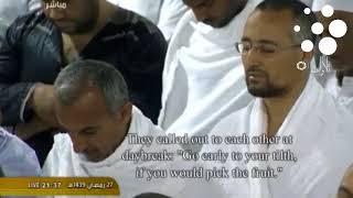 صلاة التراويح من الحرم المكي الشريف ليلة28من رمضان1439  ياسر ...