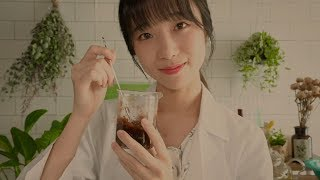 Nature Skin Care Lab🌱/ ASMR Skin Care Product Testing Roleplay