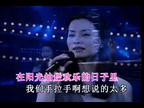 29毛阿敏《同一首歌》MV