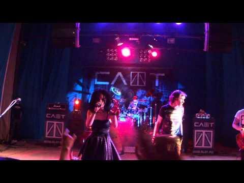 Слот - Нет (live)