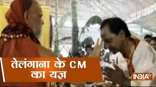 Watch: Telangana CM KCR Performs 'Yagya' To Become PM!..