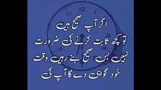 Nice Quoting Lines Ever Be Happy be Positive always.  Allah will help us ever
