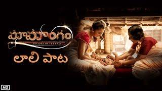 Lullaby (Laali Paata) Video Song- Mamangam (Telugu)- Mammo..