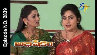 Abhishekam   21st February  2018  Full Episode No 2839   ETV Telugu