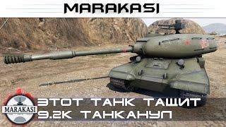 СТ-1 - Этот танк тащит, 9.2к урона нанес и вытанковал столько же
