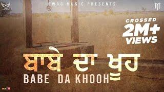 Babe Da Khooh – Babbu Maan Video HD