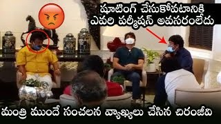 Chiranjeevi, Rajamouli, Nagarjuna speak after TFI celebs m..