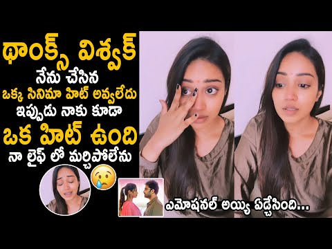 Actress Nivetha Pethuraj cries in front of camera on knowing Paagal movie hit