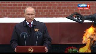 Владимир Путин прервал режим самоизоляции и открыл воздушный парад в небе над столицей