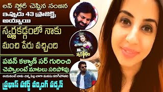 Actress Sanjjanaa about Pawan Kalyan, Prabhas & marria..